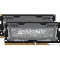 Оперативная память Crucial Ballistix Sport LT 2x4GB DDR4 SODIMM PC4-19200 BLS2K4G4S240FSD