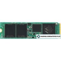 SSD Plextor M9PeGN 512GB PX-512M9PeGN