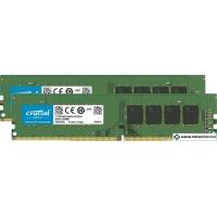 Оперативная память Crucial 2x8GB DDR4 PC4-21300 CT2K8G4DFS8266