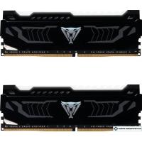 Оперативная память Patriot Viper White LED 2x8GB DDR4 PC4-19200 PVLW416G240C4K