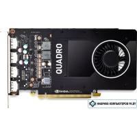 Видеокарта PNY Quadro P2000 5GB GDDR5 [VCQP2000BLK-1]