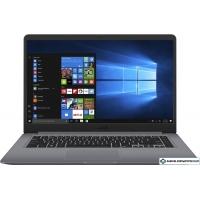 Ноутбук ASUS VivoBook S15 S510UN-BQ417T