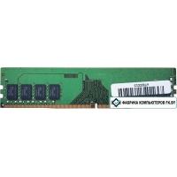 Оперативная память Hynix 8GB DDR4 PC4-21300 HMA81GU6JJR8N-VK