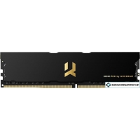 Оперативная память GOODRAM IRDM Pro 16GB DDR4 PC4-28800 IRP-3600D4V64L17/16G