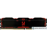 Оперативная память GOODRAM IRDM X 16GB DDR4 PC4-24000 IR-X3000D464L16/16G
