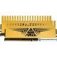 Оперативная память Neo Forza Finlay 2x8GB DDR4 PC4-25600 NMUD480E82-3200DD20