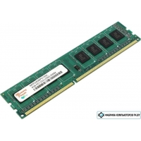 Оперативная память Hynix 4GB DDR3 PC3-10600 [MPPU4GBPC1333]