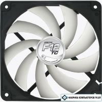 Вентилятор для корпуса Arctic F12 TC