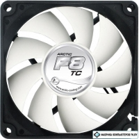 Вентилятор для корпуса Arctic F8 TC