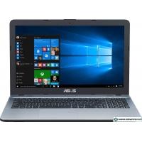 Ноутбук ASUS VivoBook Max X541SA-XO687