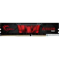 Оперативная память G.Skill Aegis 4GB DDR4 PC4-19200 F4-2400C17S-4GIS