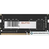 Оперативная память QUMO 8GB DDR4 SODIMM PC4-17000 QUM4S-8G2133P15