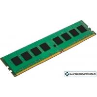 Оперативная память Foxline 4GB DDR4 PC4-21300 FL2666D4U19S-4G