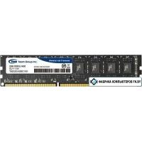 Оперативная память Team Elite 8GB DDR3L PC3-12800 TED3L8G1600C1101