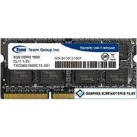 Оперативная память Team Elite 8GB DDR3 SODIMM PC3-12800 TED38G1600C11-S01
