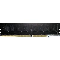 Оперативная память GeIL Pristine 8GB DDR4 PC4-21300 GP48GB2666C19SC