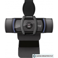 Веб-камера Logitech C920s PRO