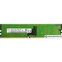 Оперативная память Hynix 4GB DDR4 PC4-21300 HMA851U6JJR6N-VKN0