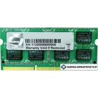 Оперативная память G.Skill Standard 4GB DDR3 SO-DIMM PC3-12800 (F3-12800CL11S-4GBSQ)