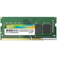 Оперативная память Silicon-Power 4GB DDR4 SODIMM PC4-21330 SP004GBSFU266N02