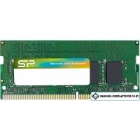 Оперативная память Silicon-Power 8GB SO-DIMM DDR4 PC3-19200 (SP008GBSFU240B02)