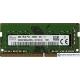 Оперативная память Hynix 8GB DDR4 SODIMM PC4-21300 HMA81GS6JJR8N-VK