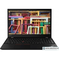 Ноутбук Lenovo ThinkPad T15 Gen 1 20S6001YRT
