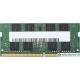 Оперативная память Ramaxel 8GB DDR4 SODIMM PC4-21300 [RMSA3260ME78HAF-2666]