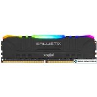 Оперативная память Crucial Ballistix RGB 8GB DDR4 PC4-25600 BL8G32C16U4BL