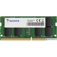 Оперативная память A-Data 16GB DDR4 SODIMM PC4-21300 AD4S2666716G19-SGN