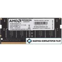 Оперативная память AMD Radeon R7 Performance 8GB DDR4 SODIMM PC4-19200 R748G2400S2S-UO