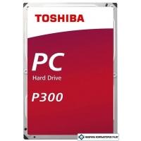 Жесткий диск Toshiba P300 2TB HDWD220UZSVA