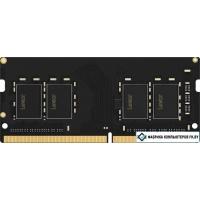 Оперативная память Lexar 16GB DDR4 SODIMM PC4-21300 LD4AS016G-R2666G