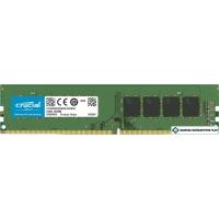 Оперативная память Crucial Basics 4GB DDR4 PC4-21300 CB4GU2666