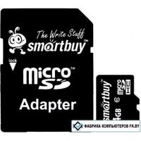 Карта памяти Smart Buy microSDHC (Class 10) 4GB + SD-адаптер (SB4GBSDCL10-01)