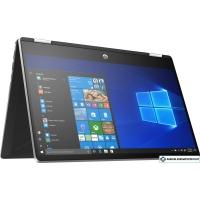 Ноутбук 2-в-1 HP Pavilion x360 14-dh1015ur 1B2Q9EA