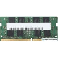 Оперативная память Ramaxel 8GB DDR4 SODIMM PC4-21300 [RMSA3320MJ78HAF-3200]