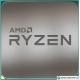 Процессор AMD Ryzen 5 1600 AF (BOX)