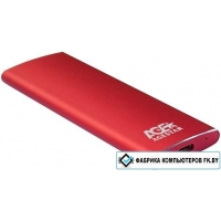 Бокс для жесткого диска AgeStar 3UBNF2C (красный)