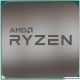 Процессор AMD Ryzen 5 5600G (BOX)