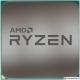 Процессор AMD Ryzen 7 5700G