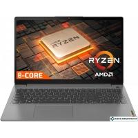 Ноутбук Lenovo IdeaPad 3 15ALC6 82KU00G3RE
