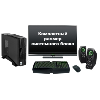 """Компьютер Компактный с монитором 22"""" Intel 37049"""