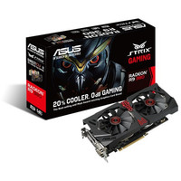 Видеокарта ASUS Radeon R9 380 2GB GDDR5 [STRIX-R9380-DC2-2GD5-GAMING]